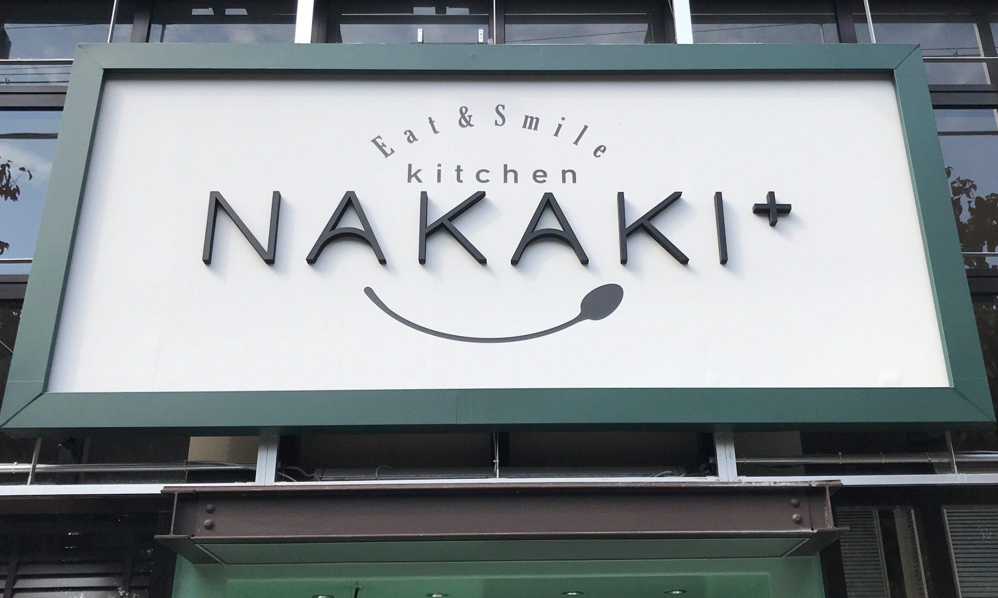 Eat & Smile kitchen NAKAKI+ Blog